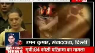 Mumbai gang-rape: Sonia Gandhi says she is sad and shocked
