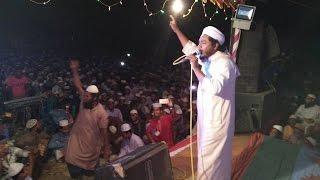 Bijoy Nishan । Abu Sufian Kalarab | bangla islamic new song 2017
