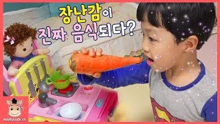 Cooking kids toys! Cook cart family fun play | MariAndKids