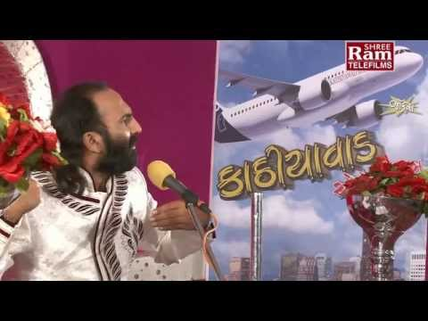Kathiyawad Airlines Part-2 |sairam Dave | Gujarati Jokes video
