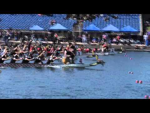 Québec Cup 2011 (dimanche) – Course 42 – Sport Femme – Finale B (200m)
