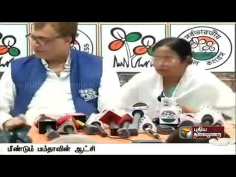 Mamata Banerjee to form government in West Bengal with a clear majority