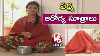 Padma On Seasonal Diseases | Satirical Conversation With Savitri | Teenmaar News