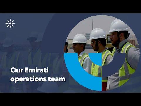 Abu Dhabi Ports Emirati Operations Team - فريق العمليات الإماراتي في موانئ أبوظبي