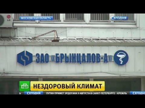 НТВ - Жители Электрогорска жалуются на резкий запах (26.07.16)