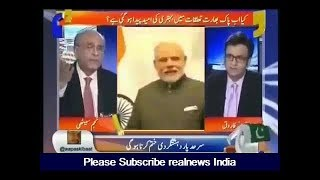Whole World Communities Are With India About Terrorism Issue Pakistan Is Alone. Najam Sethi
