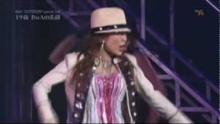 Watch Boa Outgrow video