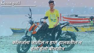 download lagu 1 Beat Koligeet 2  Yonesh Patil  Whatsapp gratis