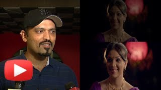 Director Rohit Joshi Talks About His Directorial Debut Bhatukali - New Marathi Movie!