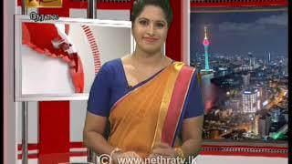 2020-11-05   Nethra TV Tamil News 7.00 pm