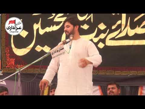 Zakir Aamar Mehdi | Majlis 11 May 2018 | Jalsa Zakir Ghulam Abbas Mesam |