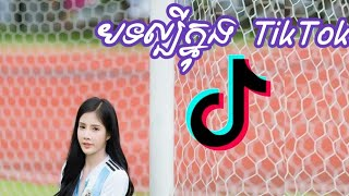 New Melody Remix2019 Remix IN Club Remix Of Popular Song2019 Remix Kob Sary