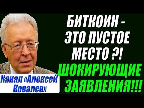 В.Ю. Катасонов - Россия скоро обвалит доллар?! 22.09.2017