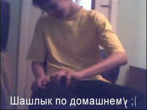 Смех - MTV
