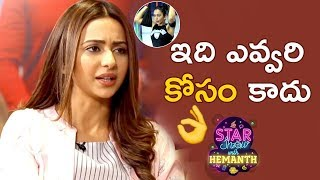 Rakul Preet SUPERB REPLY about Her Fitness | The Star Show With Hemanth | Rakul Preet Interview