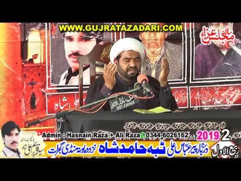 Hadees e Kisa | 2 Rabi ul Awal 2019 | Tiba Hamid Shah Gujrat || RazaProduction