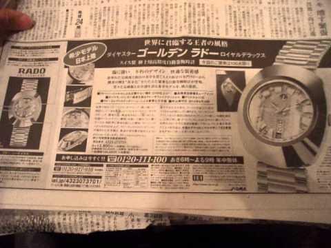GEDC3510 2015.05.29 nikkei ashahi at ichoigaya koujimachi chimuny  with radio  and TV