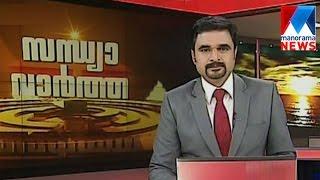 സന്ധ്യാ വാർത്ത   6 P M News   News Anchor - Ayyappadas   April 28, 2017   Manorama News