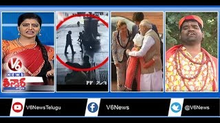Boy Complaint Against Father | Girl Molested By Man | Modi Meets Canada PM Trudeau | Teenmaar News