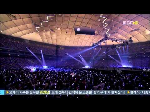 [120409] Super Junior - Sorry Sorry Answer Live  Smtown Live In Tokyo video