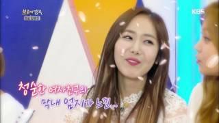 download lagu 불후의명곡 Immortal Songs 2 - 여자친구 엄지 ˝첫 음주 gratis