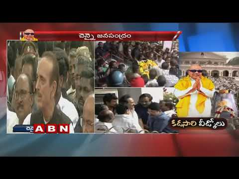 Congress Leader Ghulam Nabi Azad Pays Last Rites to Karunanidhi