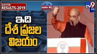 BJP will establish its might in West Bengal: Amit Shah