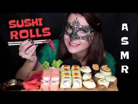 АСМР СУШИ РОЛЛЫ/ASMR MUKBANG SUSHI Rolls *EATING SOUNDS*