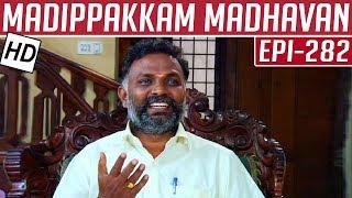 Madippakkam Madhavan | Epi 282 | 18/02/2015 | Kalaignar TV