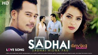 Devika Bandana | Sadhai Sadhai | Shristi and Anoop