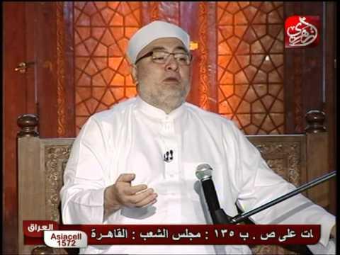 الشيخ خالد الجندي افلا يتدبرون جزء 3