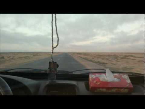 Sahraoui Music Morocco Guelmim Laayoune Dakhla Tantan