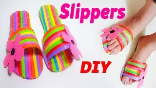 DIY, Craft , How to make Slippers by drinking straw at home