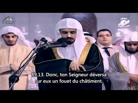 Ibrahim Jibreen (إبراهيم الجبرين) : De Sourate Al-Ghashiyah (88) à Ash-Shams (91)