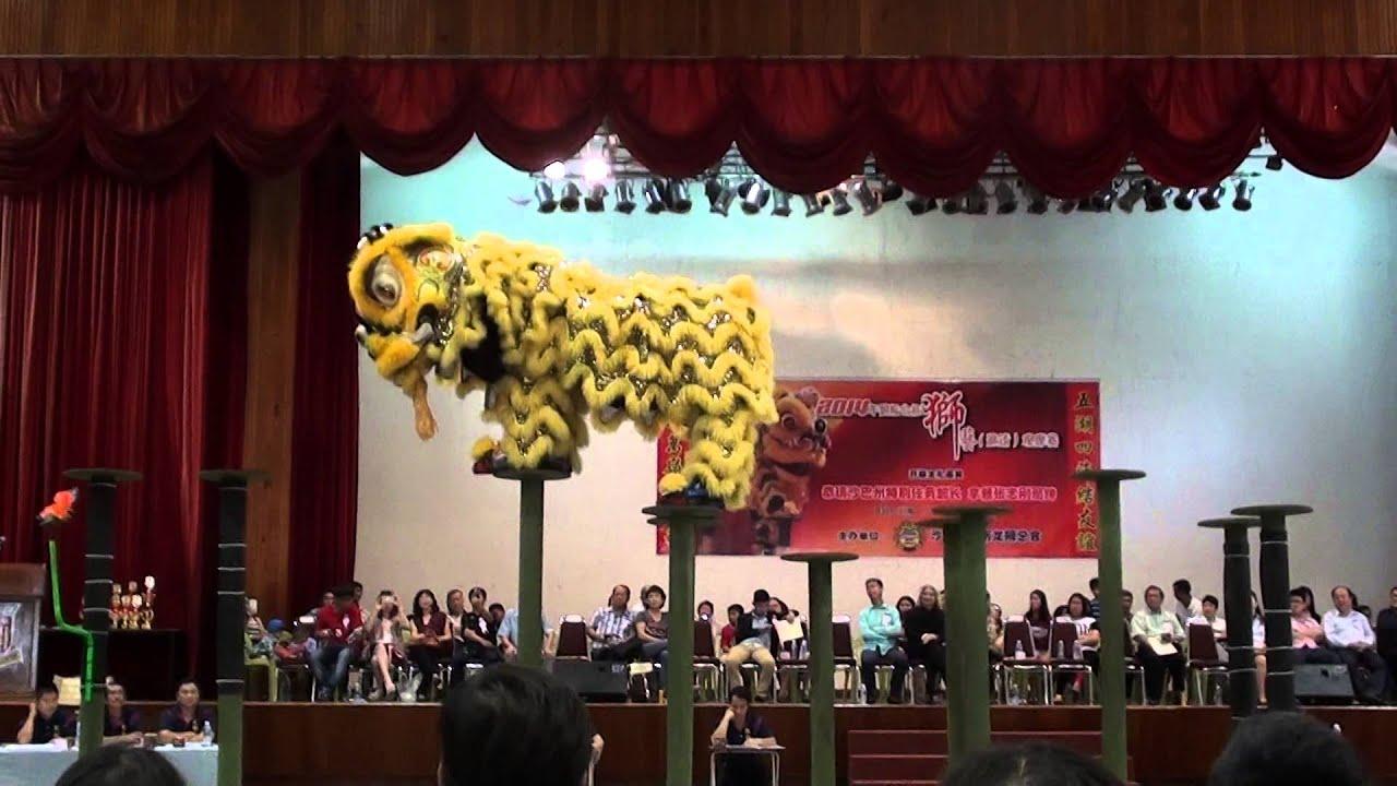 Lion Dancing Pole High Pole Lion Dance