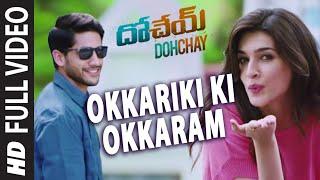 Okkariki Ki Okkaram Full Video Song | Dohchay | Naga Chaitanya, Kriti Sanon