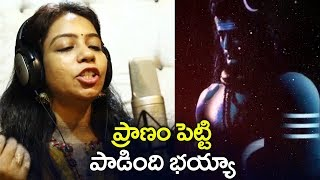 Natana Movie Title Song | MM Srilekha | Dhanujay  | Filmylooks