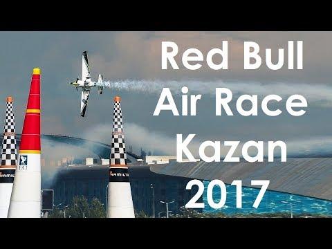 Red Bull Air Race авиашоу Казань июль 2017 Чемпионат мира авиагонки Ред Булл