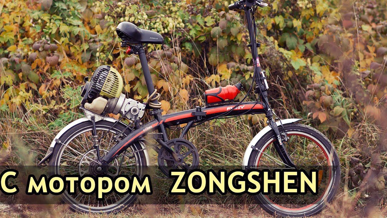 Как сделать велосипед с мотором своими руками: самодельный 76