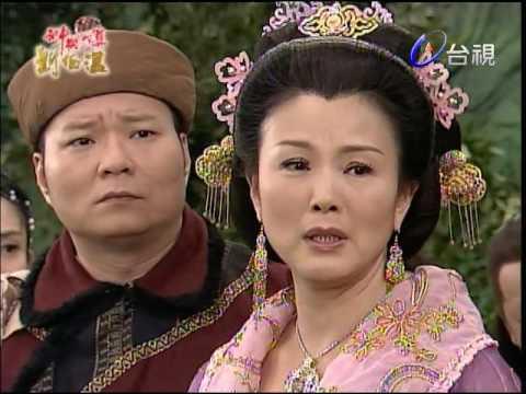台劇-神機妙算劉伯溫-女兒國