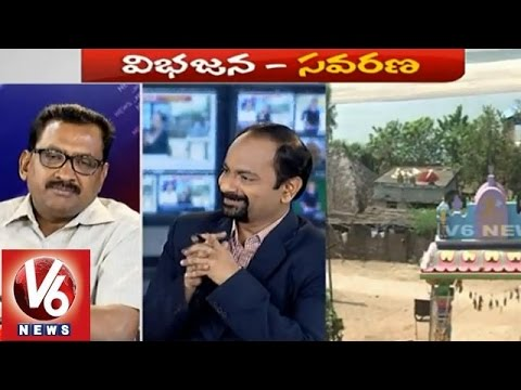 Special discussion on Andhra Pradesh bifurcation act - 7PM Discussion