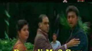 Chokher jole sad song