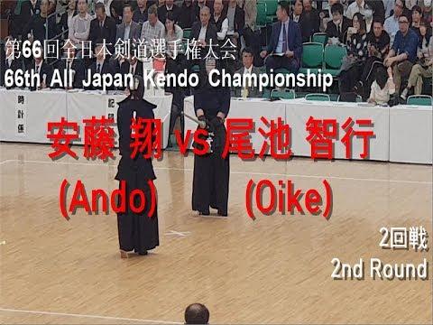 安藤翔の画像 p1_1