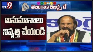 TPCC Chief Uttam Kumar Reddy blames Election Commission