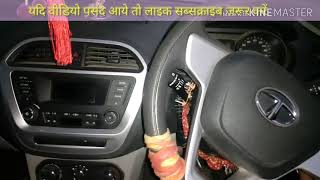 Tata tiago review some tips. Open bonet - how use wiper- fill water for wiper-