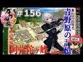 イケメン乱舞!『刀剣乱舞』実況プレイ 156【KADA】 thumbnail