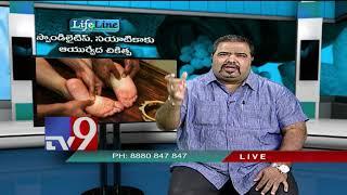 Neck, Back Pain - Ayurvedic treatment || Dr. Vardhan || Vardhan Ayurveda Hospital - Lifeline