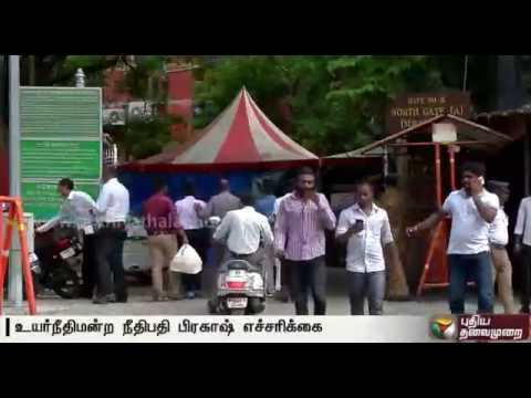 Chennai High Court warns Police over attack of auto driver's family in Thiruvanamalai