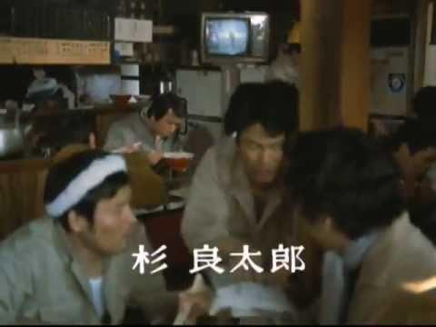 君は人のために死ねるか - 杉良太郎