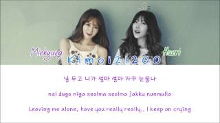 Watch Davichi 8282 video